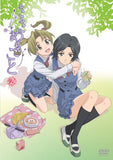 Thumbnail 1 for Sasameki Koto Vol.2
