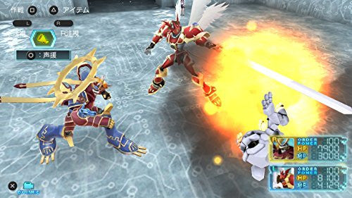 Image 5 for Digimon World: Next Order
