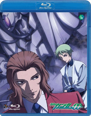 Image for Mobile Suit Gundam 00 6