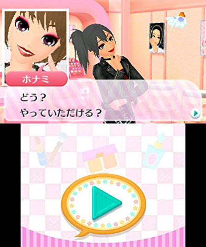 Image 6 for Girls Mode 3 Kirakira Kode