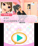 Thumbnail 6 for Girls Mode 3 Kirakira Kode