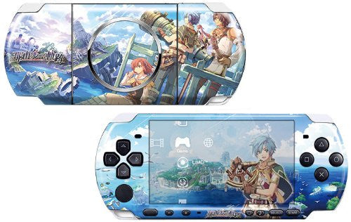 Image 1 for Nayuta no Kiseki Design Skin [Nayuta Herschel Version]