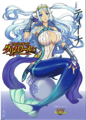 Image 1 for Queen's Blade Grimoire The Little Mermaid Tiina Visual Game Book