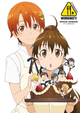 Image for Working!! Tv Animation   Official Fanbook