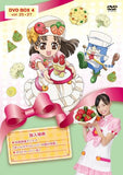 Thumbnail 1 for Cookin Idol I! My! Main! DVD Box 4 25-27