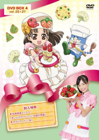 Image for Cookin Idol I! My! Main! DVD Box 4 25-27
