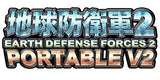 Thumbnail 1 for Earth Defense Forces 2 Portable V2