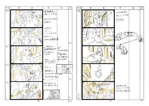 Image 3 for Ki Ki's Delivery Service Story Board Book