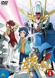 Gundam Build Fighters Vol.1 - 1