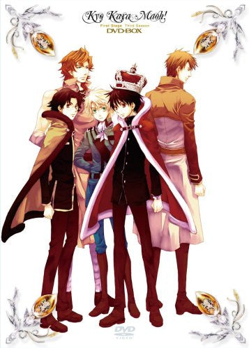 Kyo Kara Maou! DVD Box Dai 1Sho Third Season [DVD+CD Limited Edition]