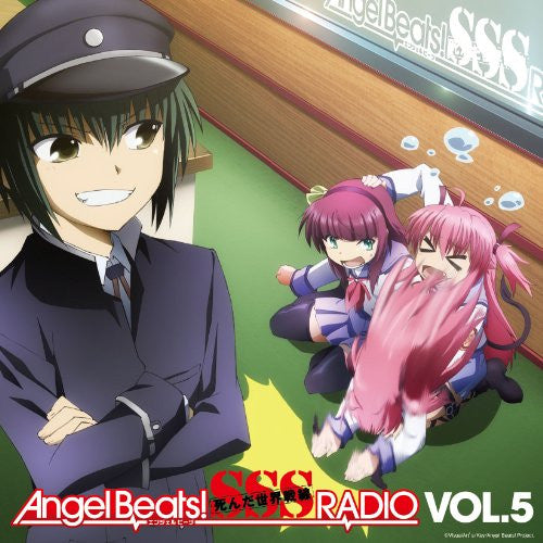 Image 1 for Angel Beats! SSS RADIO VOL.5