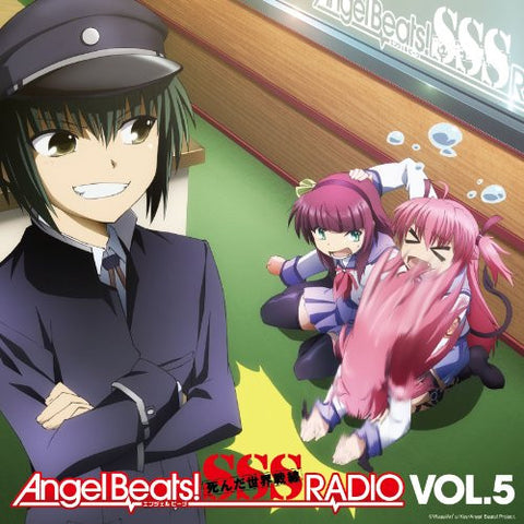 Image for Angel Beats! SSS RADIO VOL.5