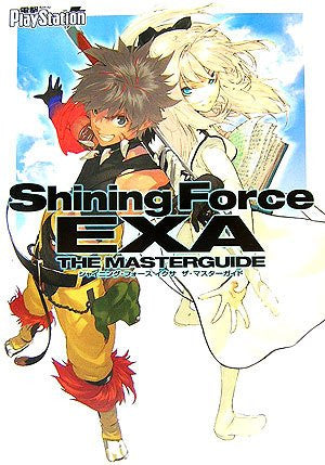 Image 1 for Shining Force Exa: The Master Guide