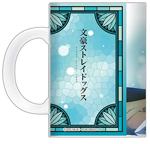 Image 3 for Bungou Stray Dogs - Full Color Mug