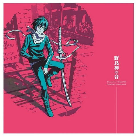 Image for TV animation NORAGAMI Original Soundtrack Noragami no Oto