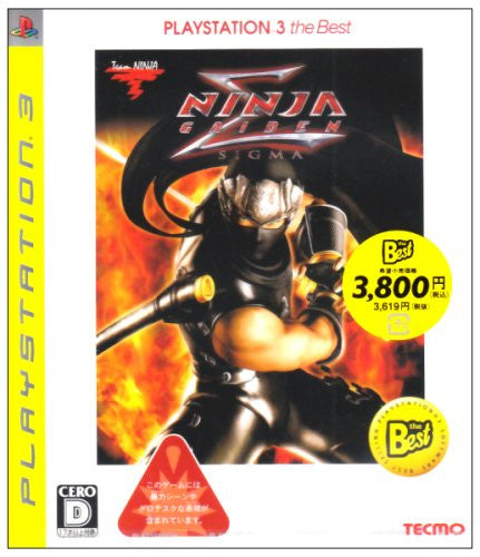 Ninja Gaiden Sigma (PlayStation3 the Best)
