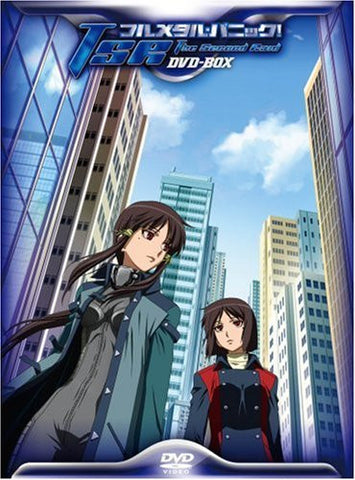 Image for Full Metal Panic! The Second Raid DVD Box [Limited Edition]
