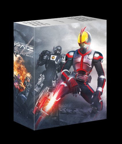 Image 2 for Kamen Rider 555 Blu-ray Box 1