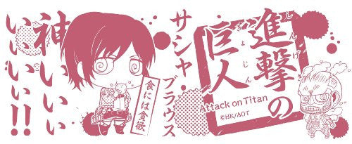 Image 3 for Shingeki no Kyojin - Colossal Titan - Sasha Blouse - Tea Cup - Chimi (Gift)