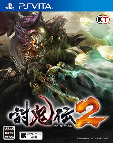 Image 1 for Toukiden 2 Treasure Box [Limited Edition]