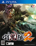 Thumbnail 1 for Toukiden 2 Treasure Box [Limited Edition]