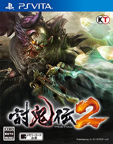 Image for Toukiden 2 Treasure Box [Limited Edition]