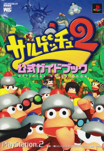 Image 1 for Ape Escape 2 Official Guide Book / Ps2