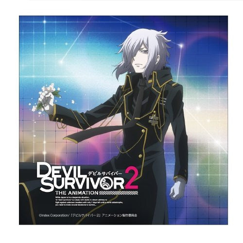 Image 1 for Devil Survivor 2 the Animation - Houtsuin Yamato - Mini Towel - Towel (Contents Seed)