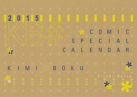 Image for Kimi to Boku - Comic Special Calendar - Wall Calendar - 2015 (Square Enix)[Magazine]