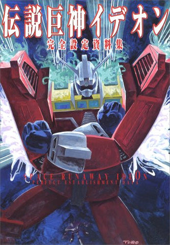 Image for Space Runaway Ideon Perfect Establishment Data