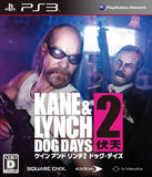 Thumbnail 1 for Kane & Lynch 2: Dog Days