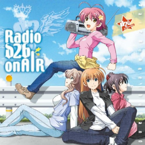 Image 1 for Radio d2b On Air