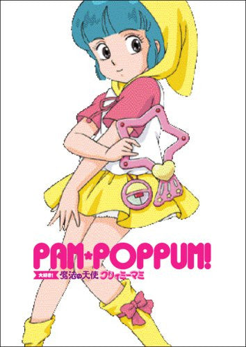 Image 2 for Pam Poppum Daisuki Creamy Mami The Magic Angel Illustration Art Book