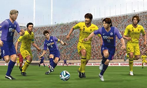 Image 9 for World Soccer Winning Eleven 2014: Aoki Samurai no Chousen