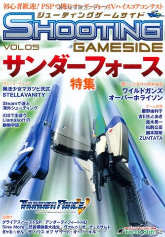 Image for Shooting Game Side #5 Japanese Shooting Videogame Specialty Book