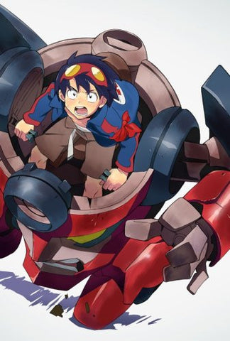 Image for Tengen Toppa Gurren Lagann 1 [Limited Edition]