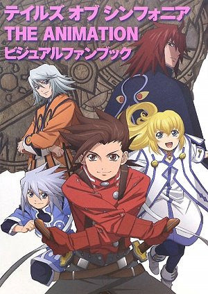 The Animation Tales Of Symphonia Visual Fan Book