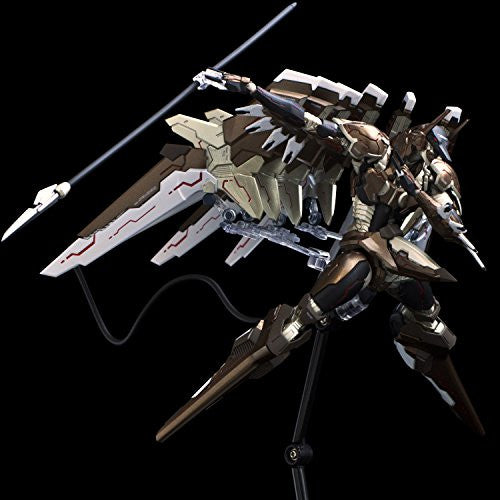 Image 7 for Anubis: Zone of The Enders - Anubis - RIOBOT (Sentinel)