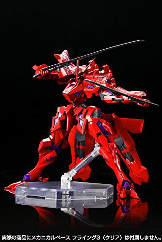 Image 6 for Muv-Luv Alternative - Takemikazuchi Type-00F - Mana Tsukuyomi Model, Ver. 1.5 (Kotobukiya)