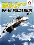 Thumbnail 1 for Macross   Variable Fighter Master File: Vf 19 Excalibur