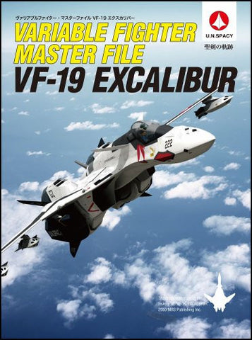 Image for Macross   Variable Fighter Master File: Vf 19 Excalibur