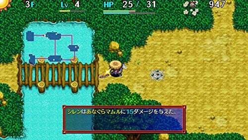 Image 6 for Fushigi no Dungeon Fuurai no Shiren 5 Plus: Fortun Tower to Unmei no Dice
