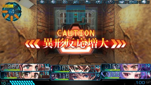 Image 4 for Tokyo Shinseiroku: Operation Abyss