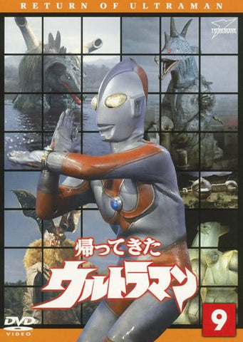 The Return Of Ultraman Vol.9