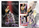 Thumbnail 4 for Jojo no Kimyou na Bouken - Vento Aureo - Prosciutto - The Grateful Dead - Statue Legend #31 (Di molto bene)
