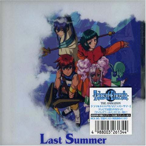 "Image for Tales of Eternia -THE ANIMATION- Drama & BGM Album ""Last Summer"""