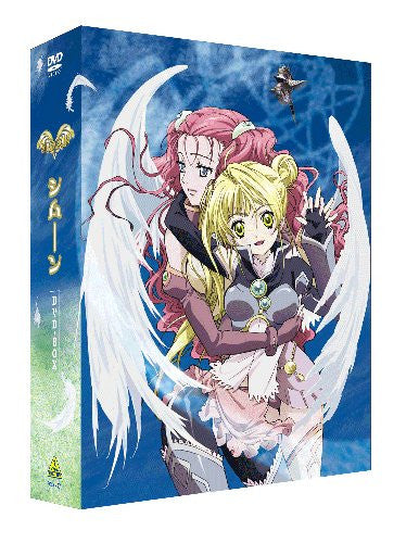 Image 1 for Emotion The Best Simoun DVD Box