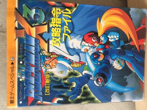 Image 1 for Mega Man X3 Strategy File Book / Ps Ss Snes