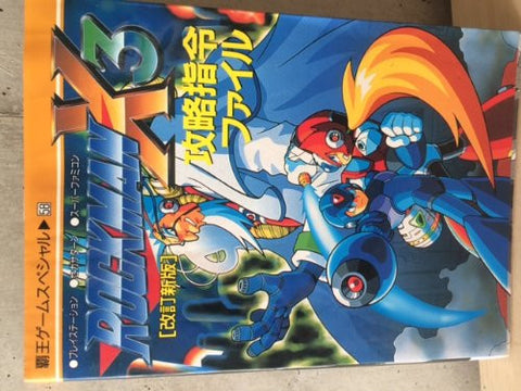 Mega Man X3 Strategy File Book / Ps Ss Snes