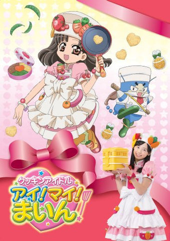 Image for Cookin Idol I! My! Main! DVD Box 1 16-18